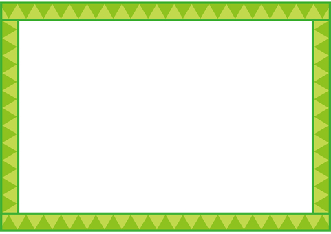 Frame - Mexican - Green