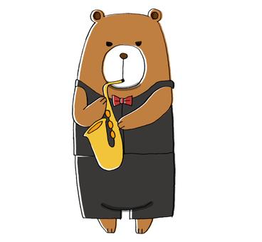 곰, 색소폰을 부는