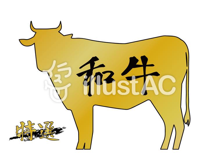 ブランド牛の写真素材|写真素材なら「写真AC」無料(フリー