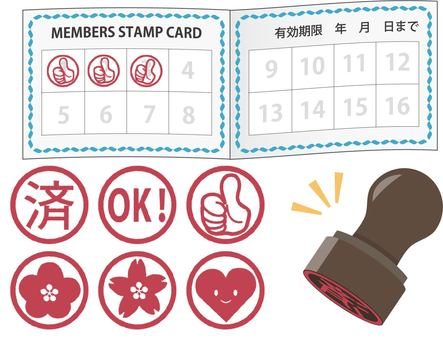 Stamp card different colors blue