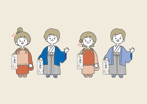 Children _ Shichigosan