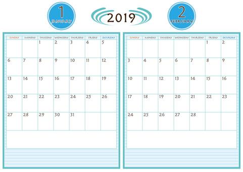 2019 Calendar January-February