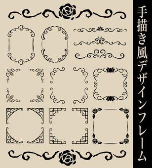 Hand-drawn design frame