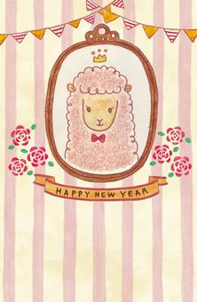 Sheep's postcard