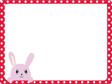 Retro Rabbit Frame 2