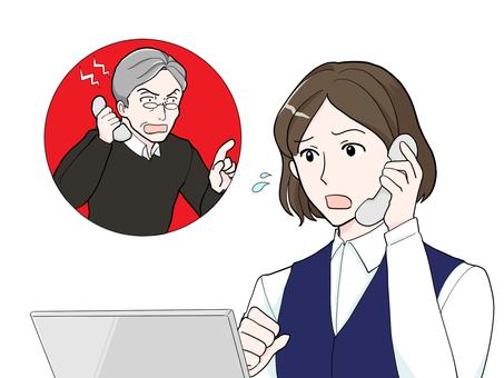 클레임 대응에 곤란 여성
