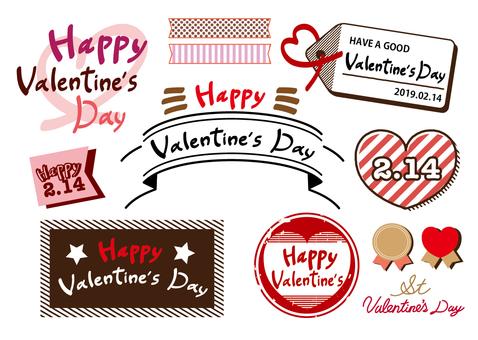 Valentine's Day casual