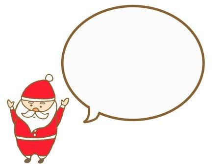 Santa Comment