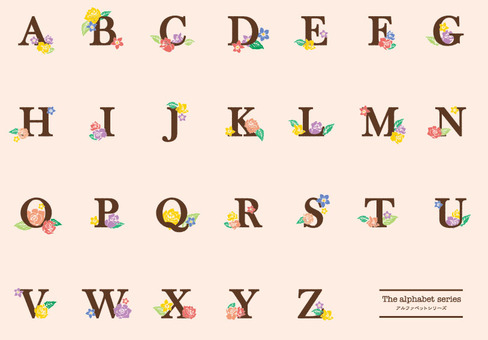 Alphabet letter 01