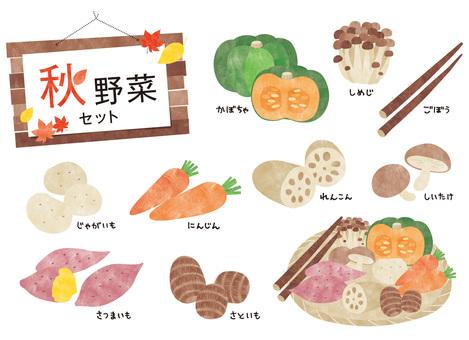 Akina chestnut set