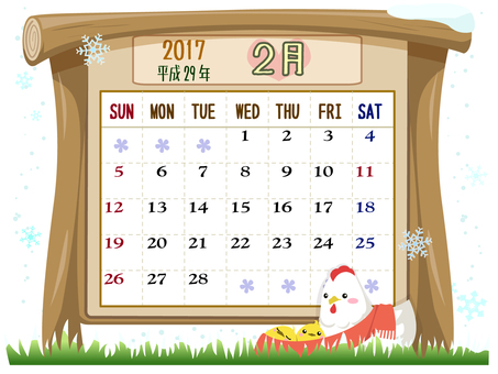 February calendar (2017