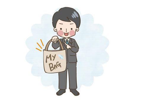 Charge for My Bag / Eco Bag / Shopping Bag