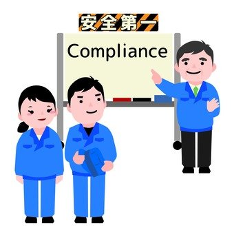 Compliance Education 4