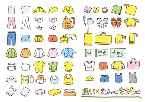 Entry goods · Nursery school's belongings (color)