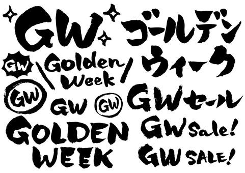 Hand drawn _ golden week set