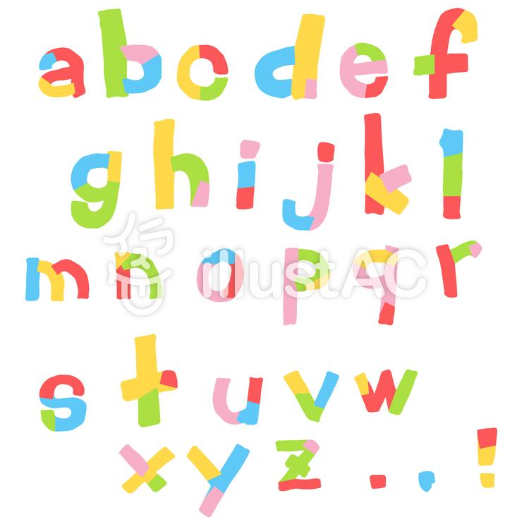 ゆる文字アルファベット3c・小文字