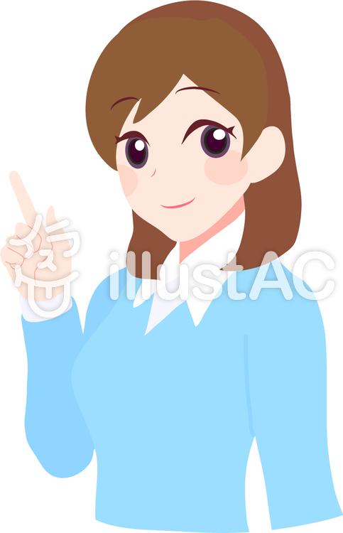 可愛い女性 水色 指差しイラスト No 1087227無料イラストなら