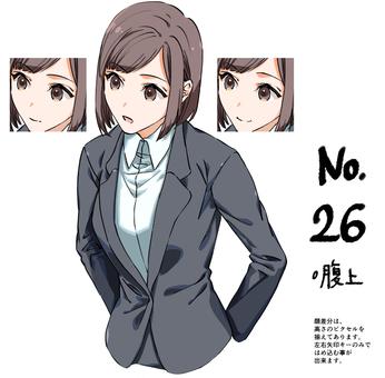 OL Yamada 26 supplement 1