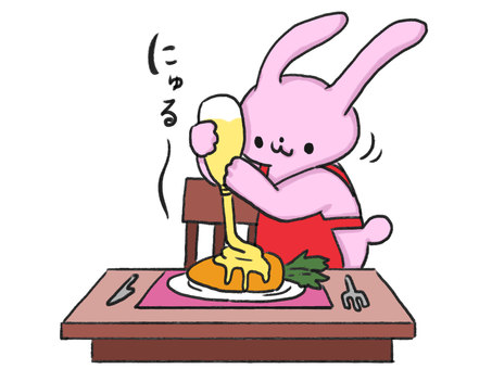 마요네즈 사랑 토끼