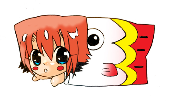 Akari and Koobori.