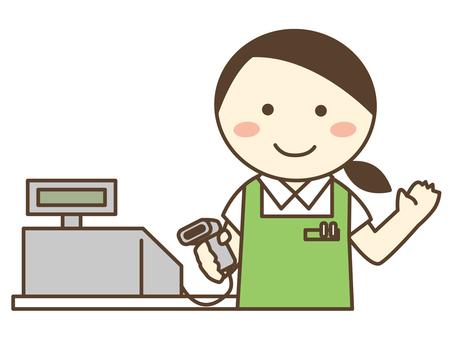 Supermarket / convenience store