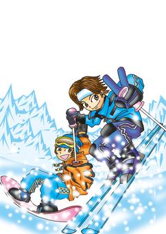 Ski image 2