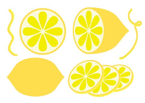 레몬 소재