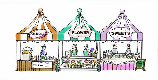 Florist _ Cake shop _ juice shop
