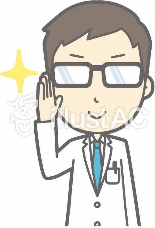青年医師-眼鏡キラリ2-バストのイラスト
