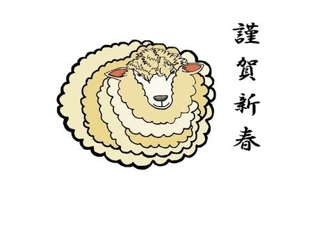 A handsome sheep like 5