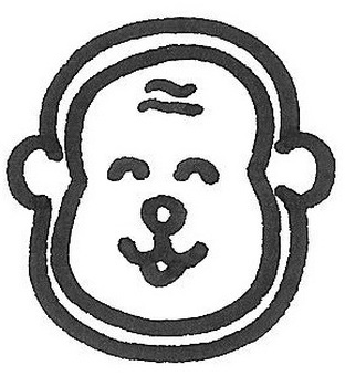 호기심 미소 monkey smile