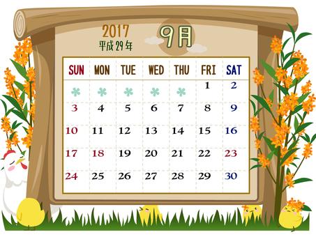 September calendar (2017