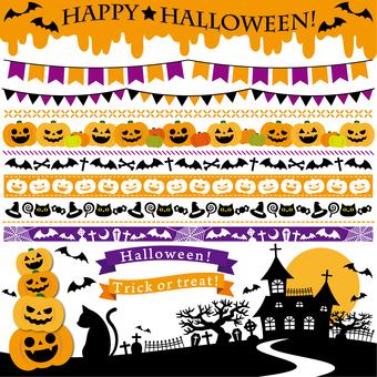 Halloween decoration lines
