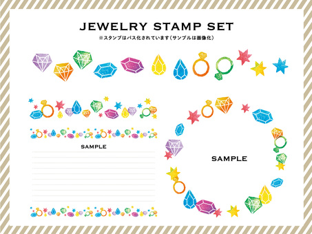 Jewelry stamp set