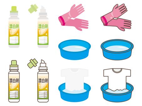 Housekeeping 15 (bleaching agent set 01)