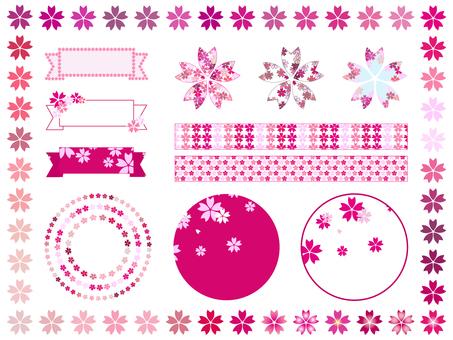 Cherry blossom petal material illustration set