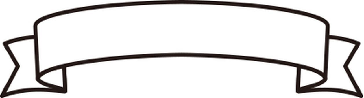 Belt ribbon frame