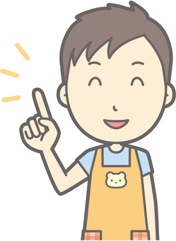 Nursery teacher - Pointing Nico Nico - Bust