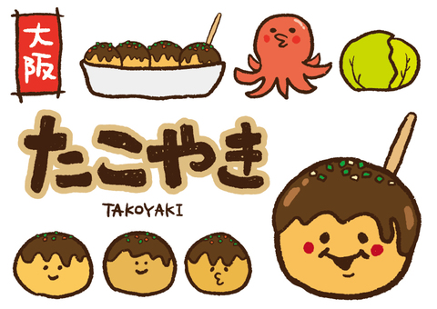 Various takoyaki