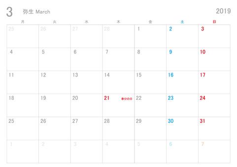 2019年3月カレンダー月曜始まり