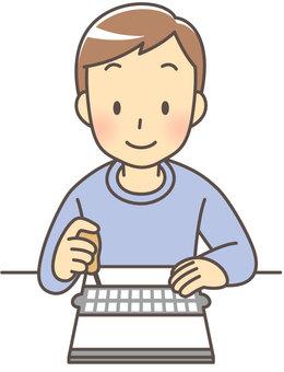 A man who transcribes