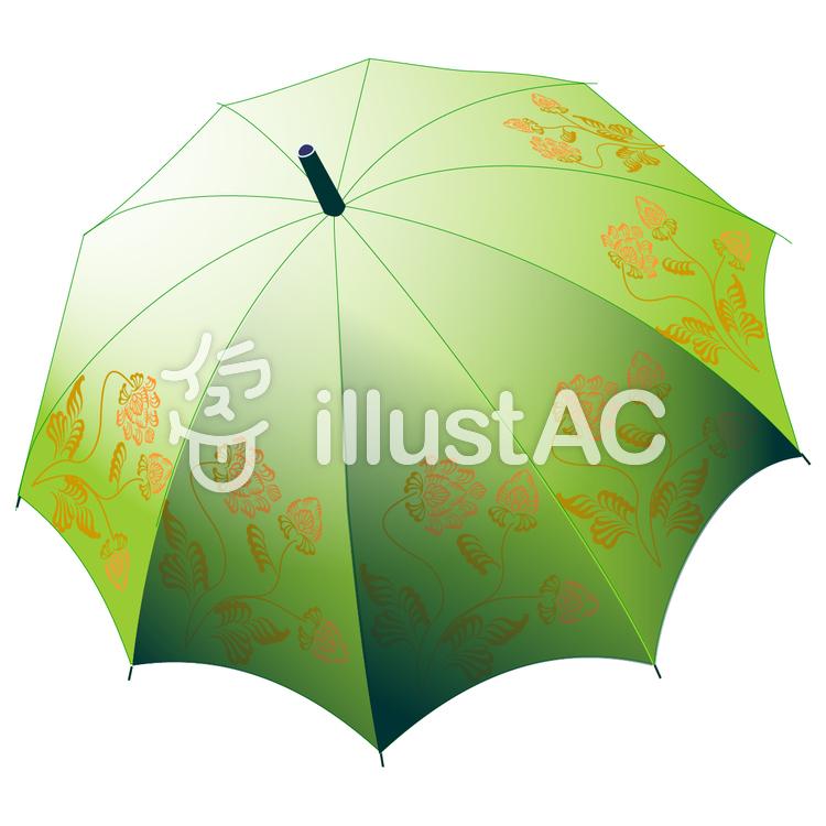 日傘 グリーンのイラスト