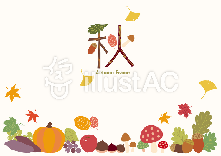 秋のモチーフのフレームのイラスト