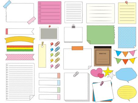 Memo paper material 3