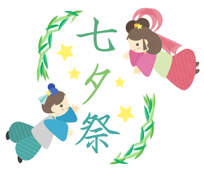 Tanabata's cute title illustration