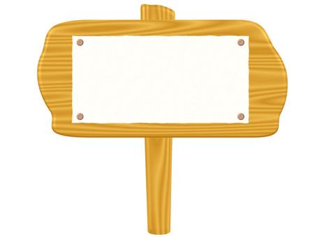 Signboard grain 3-1