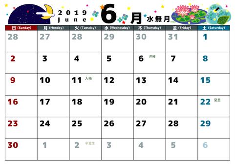 2019-06- 일요일 시작 - 일러스트 01