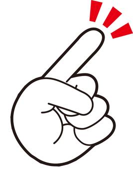 Finger point check