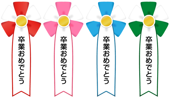 Badge · five parties (graduated)