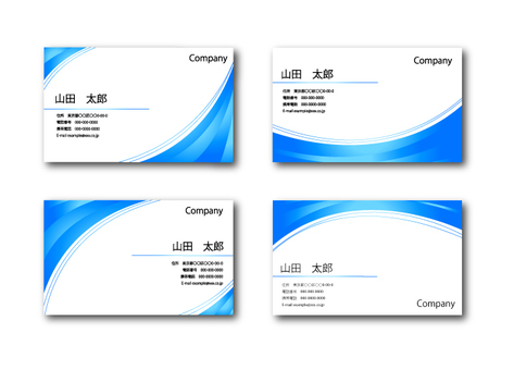 Shiny business card 1 (blue)